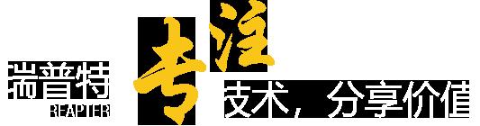 杏盛摩登5娱乐厂家企业文化
