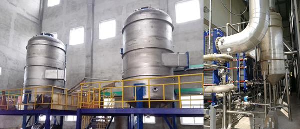 瑞普特半焊板式蒸发器