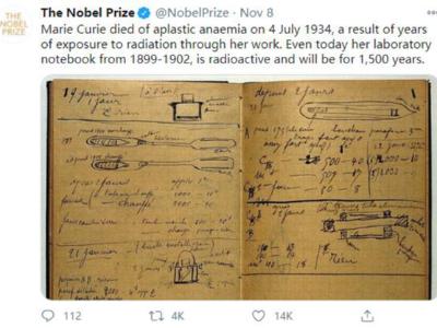 居里夫人生前用的笔记本至今仍具放射性,研发促进步板换设备亦如此