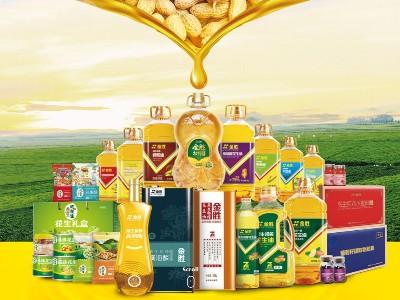瑞普特换热器助力国内某粮油集团生产花生油的食品质量安全
